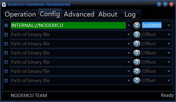 nodemcu firmware config default